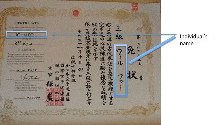CertificateTransl-4