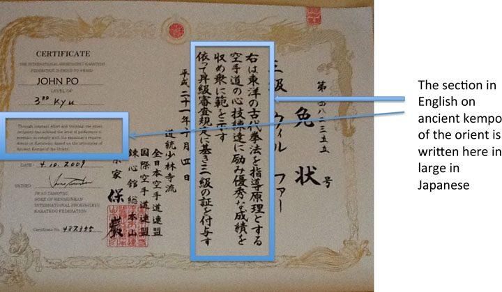 CertificateTransl-5