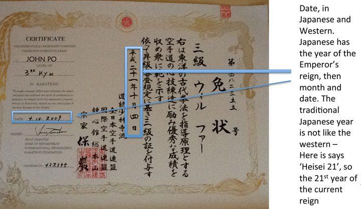CertificateTransl-6