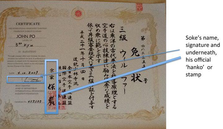 CertificateTransl-8